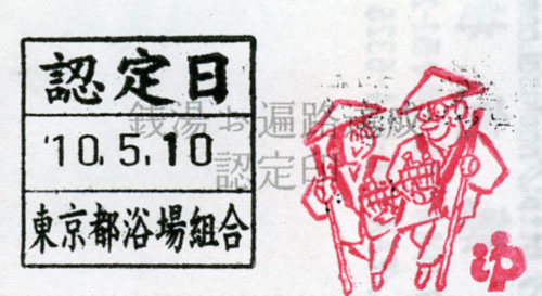 352達成